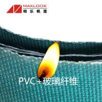 临沂篷布-烧焊工程防火布-玻璃纤维加工