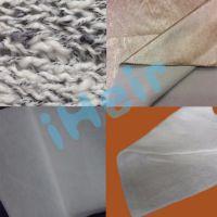 广州供应纺织品抗菌剂iHeir-333_广州批发商