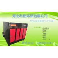 UV光氧光解除臭净化器 光氧催化废气净化器 VOC有机废气处理设备 工业废气处理设备