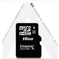16G手机储存卡看戏机唱戏机8G视频戏曲歌曲 TF内存卡