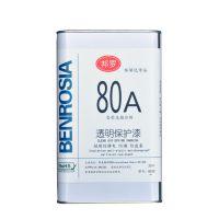 邦罗80A线路板绝缘漆透明保护剂防霉保护漆耐高低温保护漆4L装