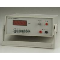 何亦HT700系列数字式磁通计