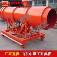 矿用湿式除尘风机,矿用湿式除尘风机供应商,ZHONGMEI