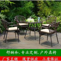 咖啡厅户外桌椅 4椅1桌售楼部户外桌椅 庭院花园编藤桌椅