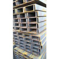 云南临沧槽钢 40#规格齐全 厂家直销 Q235材质
