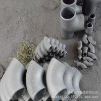 供应ASMEB16.9 不锈钢A182 316L 180度美标弯头 76*6