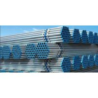 供应:云南DN50镀锌钢管直销价格(价格)价位