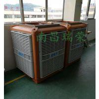 夏季通风降温设备润东方水冷空调