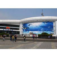 动物世界主题公园墙体中式壁画定制景德镇厂家价格