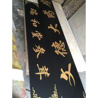 木牌匾,南京木匾制作、南京木牌匾厂家、南京字匾制作