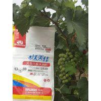 河北幕田沃美佳大量元素高钾型水溶肥氮磷钾14-6-40+Te 草莓蔬菜膨果期专用