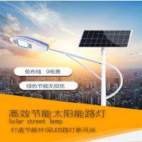 厂家直销4米5米6米7米13米锂电池太阳能路灯新农村建设市电路灯