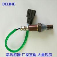 供应汽车前氧传感器 89465-97212