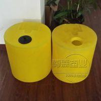 全新40L塑料加药箱 PE搅拌桶 厚度用途高度价格