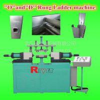 梯子铆接机,瑞威特梯子铆接机,D-形管挤压机,O-形管成形机,玻璃钢材料加工机器