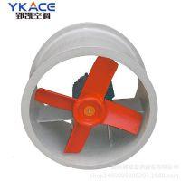 郢凯 厂家生产 低噪声 玻璃钢 防爆 防腐 轴流风机 耐酸碱高防风机
