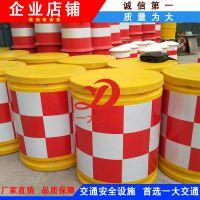 厂家直销防撞桶 分道桶 壹大玻璃钢防撞设施 隔离桶 施工反光桶