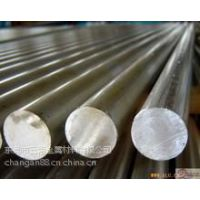 专业销售13Cr2德标表面硬化结构钢报价