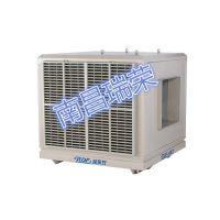 ,厂房降温选南昌瑞荣润东方蒸发式冷风机RDF-25B,16年专业经验,低碳通风降温