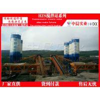 1方混凝土搅拌站多少钱一套|郑州中晨搅拌站设备使用维护方式