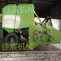 泸西县佳宸牌多功能粉碎打捆机 玉米杆粉碎打捆机价格低 保质保量 型号齐全