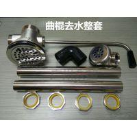 通用星盆带开关水槽下水器铜芯不锈钢星盘曲棍去水装置器