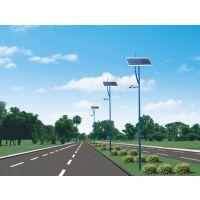 济源太阳能路灯|济源太阳能灯|济源太阳能路灯价格|济源太阳能路灯生产厂家