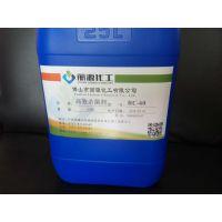 涂料杀菌剂RC-60防腐剂