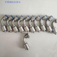 不锈钢管接头@商州不锈钢管接头@不锈钢管接头出厂价