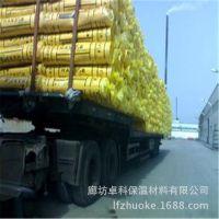 伊春市钢结构玻璃棉保温毡 A级防火玻璃棉制品
