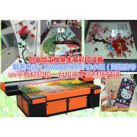 广东小型瓷砖背景墙uv平板打印机多少钱?
