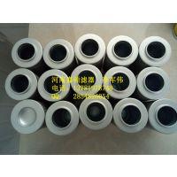滤芯SFBX-630×1黎明滤芯 液压油滤芯 代替黎明原厂滤芯