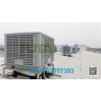 大连环保空调 保定家用环保空调 湖北环保空调 沙井环保空调维修 威仕环保空调