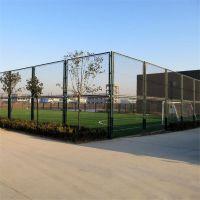 训练场地隔离围栏 乒乓球场围网 体育操场专用护栏