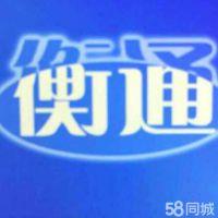荆州市衡通工矿设备有限公司