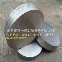 CNC加工铝合金圆棒精密切割大规格铝圆饼