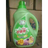 肥皂,洗衣液,皂粉,洗洁精