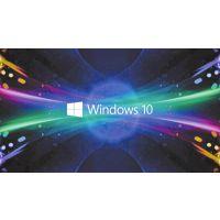 正版供应winPro微软电脑系统电子授权 产品密钥激活码 永久使用!