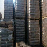 生产碳黑 发泡水泥保温板专用碳黑 帅腾厂家