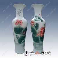 陶瓷大花瓶定做 礼品陶瓷大花瓶