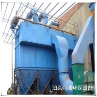 厂家直销工业袋式除尘器 木器厂除尘器 电炉除尘设备
