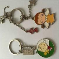 山西太原钥匙扣制作厂家合金广告钥匙扣匙扣定做批发