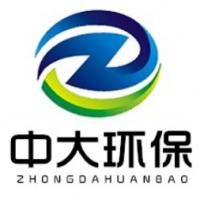 深圳市中大节能环保科技有限公司
