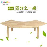 【幼儿园四分之一圆桌】山东厚朴 幼儿园实木桌椅儿童四分之一圆桌组合