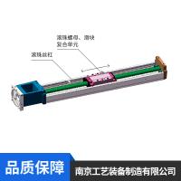 南京艺工牌 高强度硬化处理导套副按规格定制 厂家报价