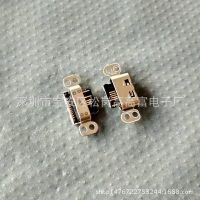 短体7.0 MX6手机尾插 外露胶芯+单排11P type-c沉板1.8母座 带支架
