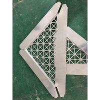 苏州电影院三角形图案雕刻铝单板指定德普龙建材