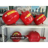 中阳、FZX-ACT3/1.5-SF、悬挂式干粉灭火装置