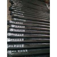 江河供应不同型号材质的稀土耐磨合金管