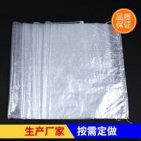 广州品诺包装透明编织袋、大米袋、饲料袋、淀粉袋、腻子粉袋、化肥袋等,吨袋、牛皮纸袋、纸塑复合袋等规格